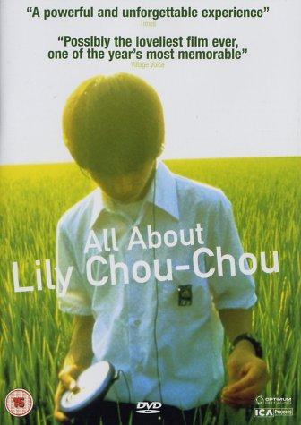 200px-LilyChou-ChouDVDUS.jpg